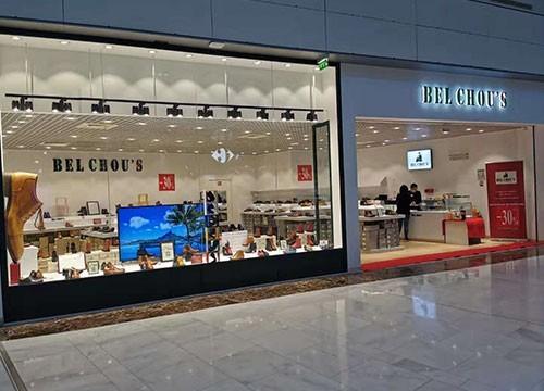 Bel Chou's Centre Commercial Carré Sénart